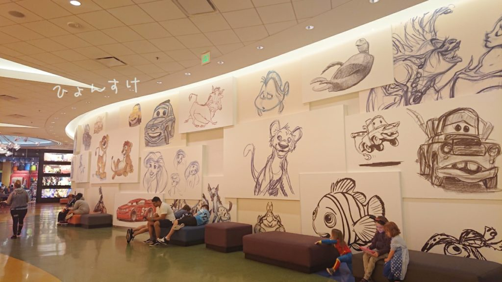 WDWホテル「アートオブアニメーション」