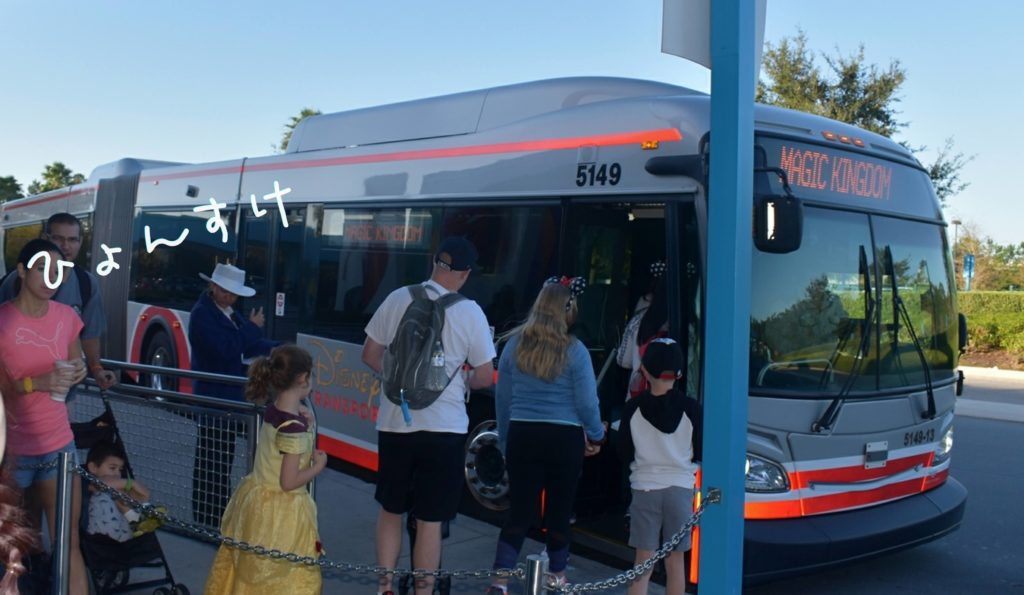 WDWの無料シャトルバス