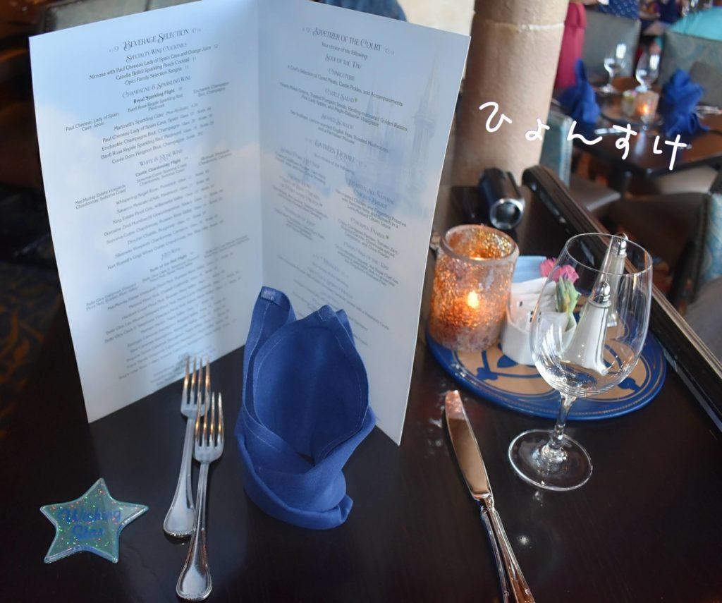 """テーブルサービスミールのお食事「Cinderella""""s Royal Table」"""