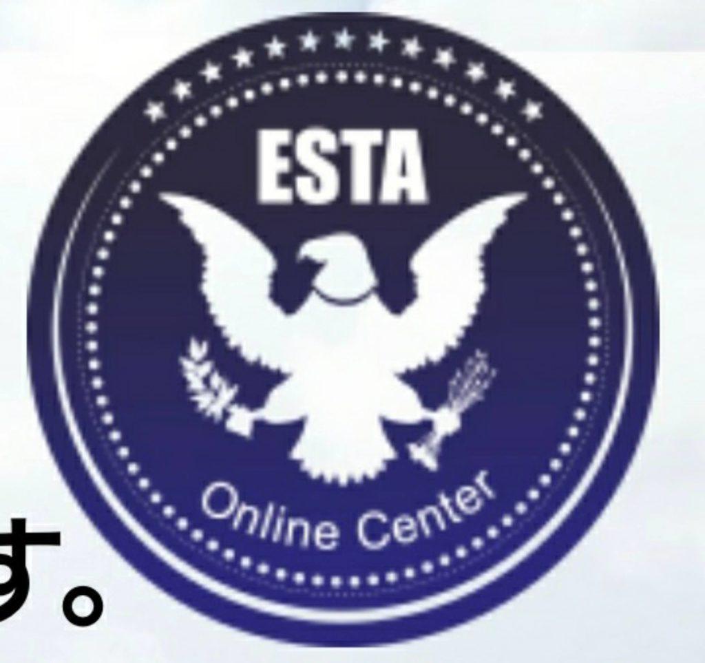 ESTA(詐欺)