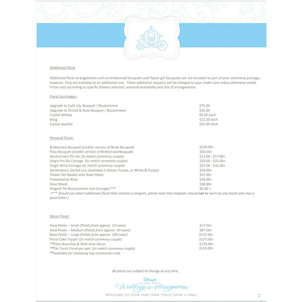 追加フローラルや会場デコレーション(価格)