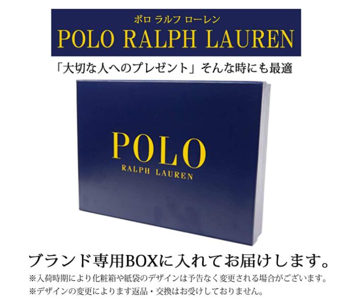 2020 秋冬 ラルフローレン マフラー メンズ レディース ウール リバーシブル タータンチェック PC0611 POLO プレゼントBOX