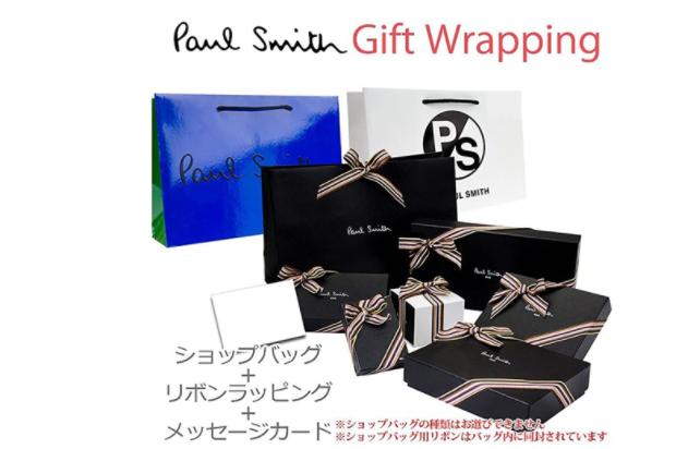 [名入れ可] (ポール・スミス) Paul Smith ストライプポイント2 レザー 長財布 ポールスミス 本革 フラップ ロング ウォレット