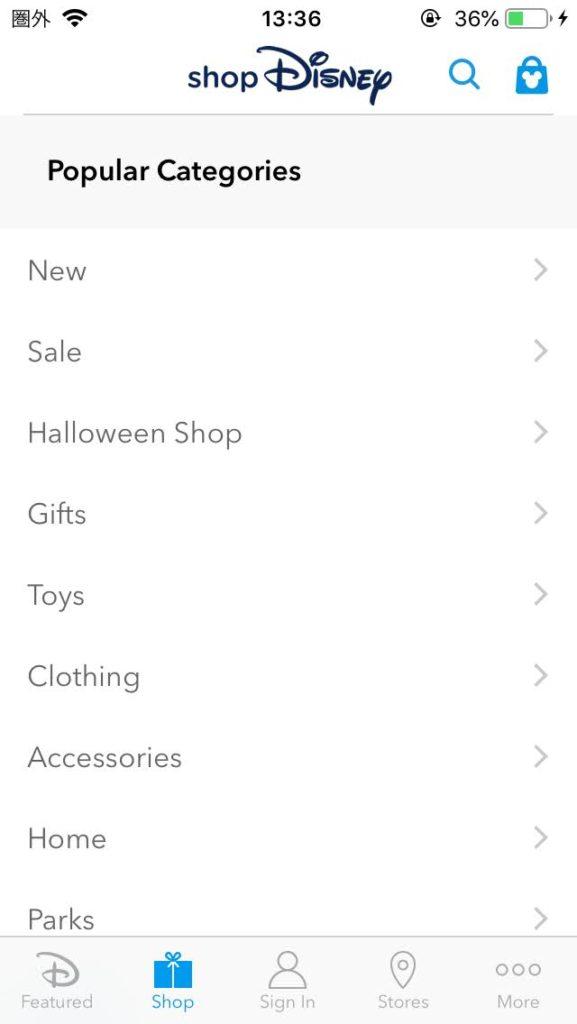 Shop Disney Parksアプリ2