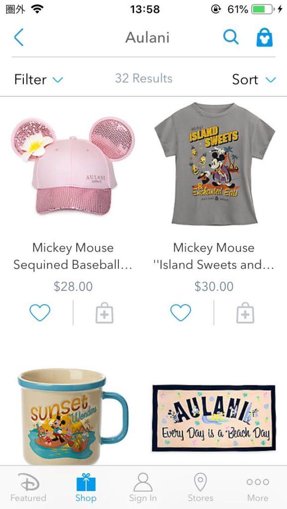 Shop Disney Parksアプリ14
