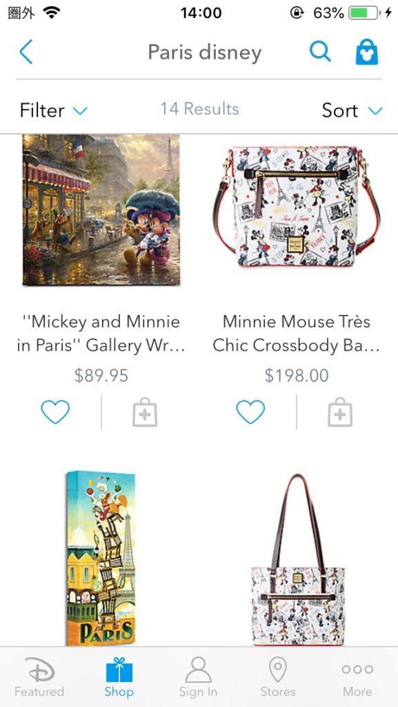 Shop Disney Parksアプリ15