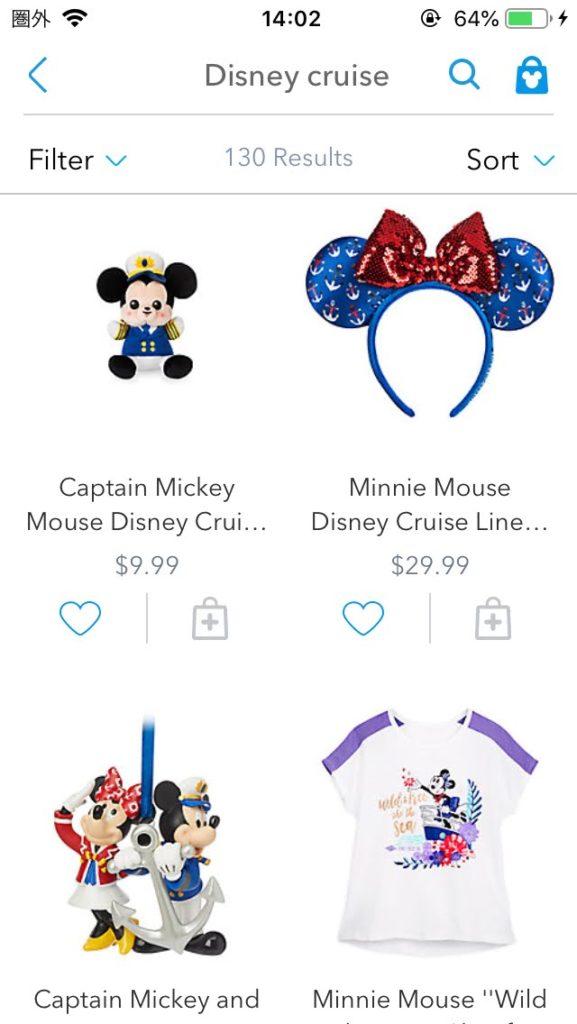 Shop Disney Parksアプリ10