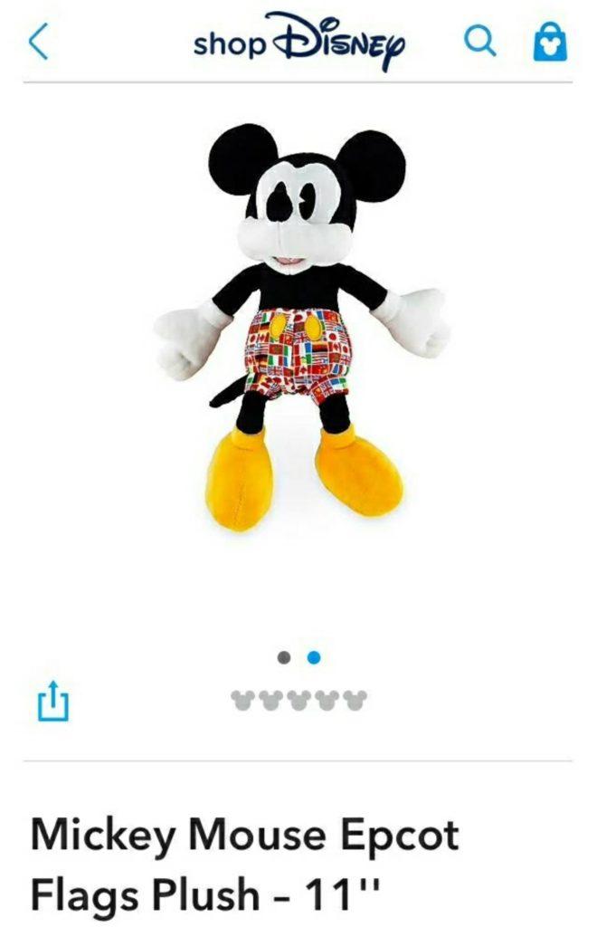 Shop Disney Parksアプリ5