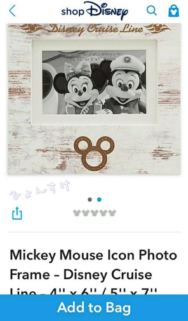 Shop Disney Parksアプリ12