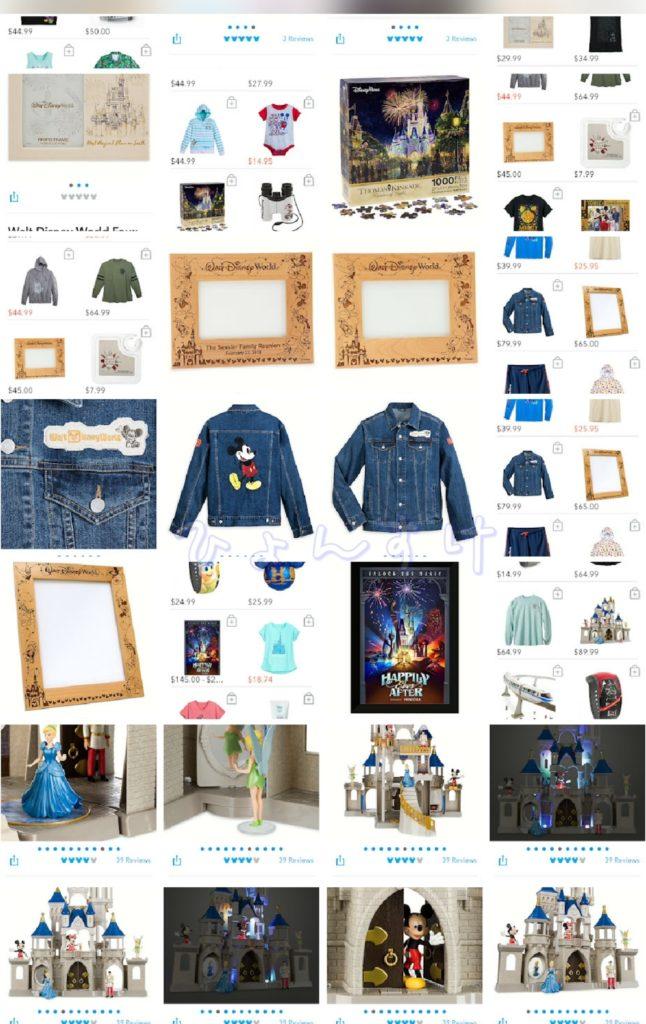 Shop Disney Parksアプリ9