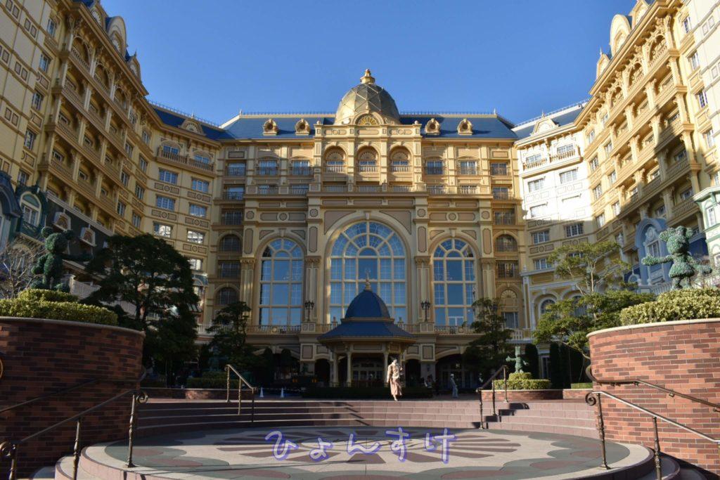 ディズニーランドホテル