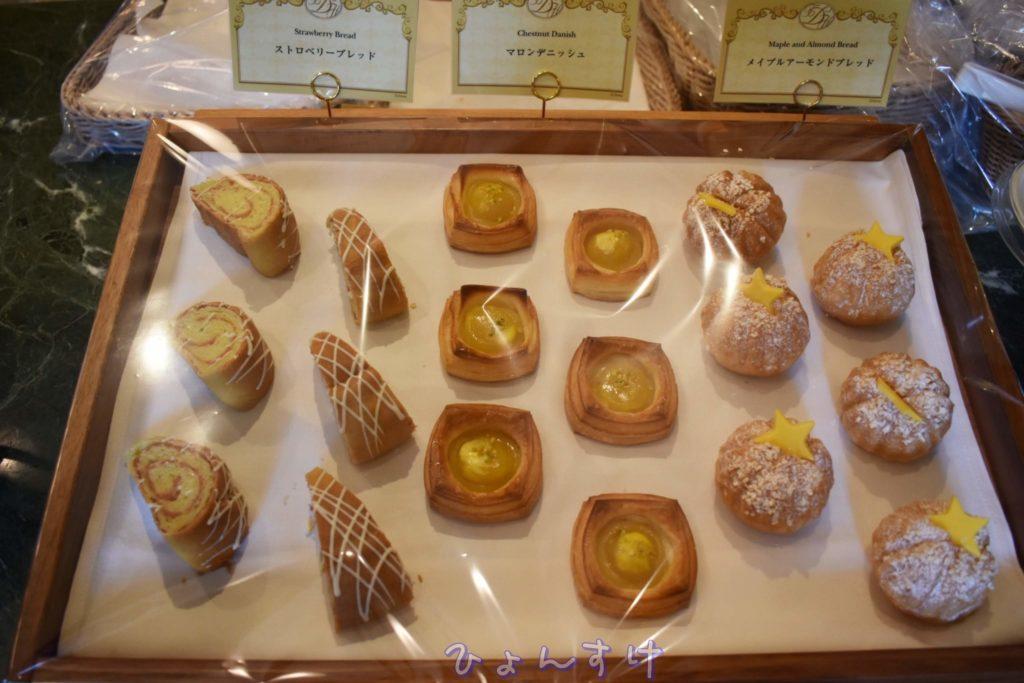 シャーウッドガーデンレストラン パン