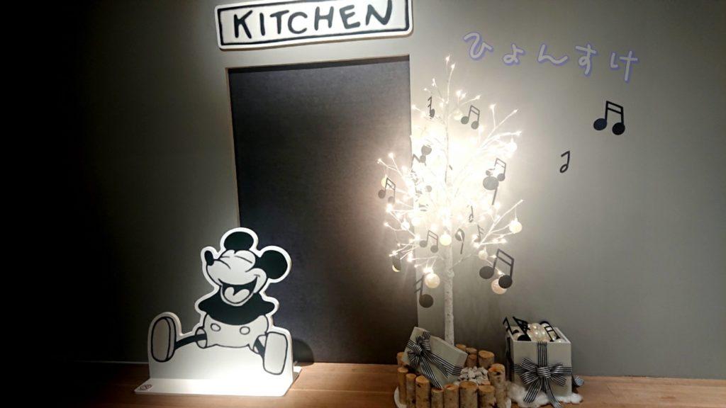 ミッキーマウス展 原点