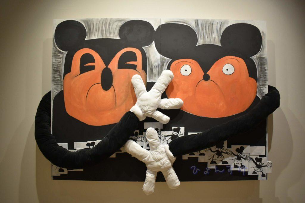 ミッキーマウス展 現代