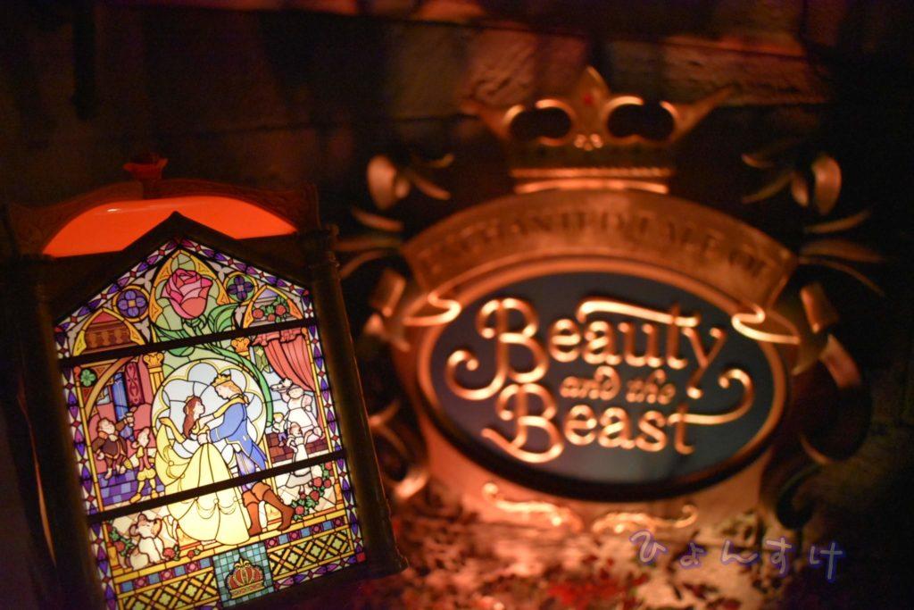 美女と野獣エリア:野獣のお城付近の花壇(夜)
