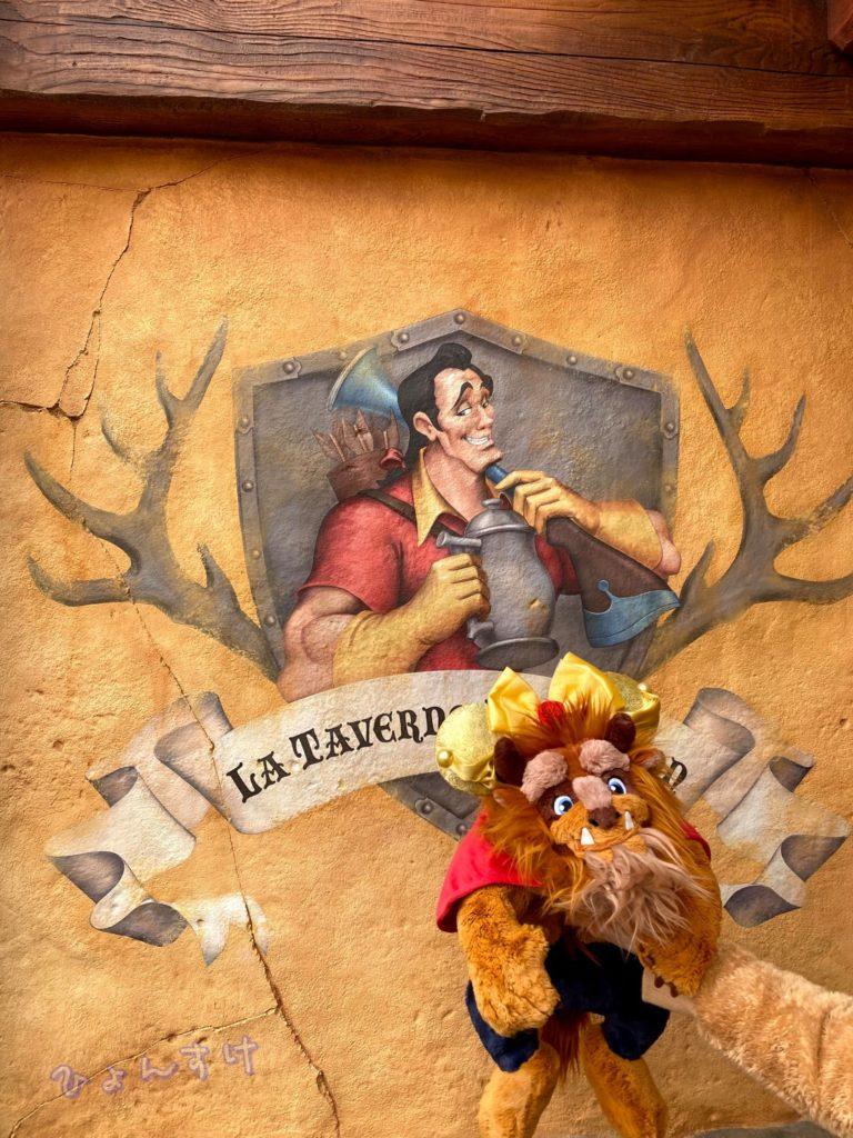 美女と野獣:ラ・タベルヌ・ド・ガストン横の壁画