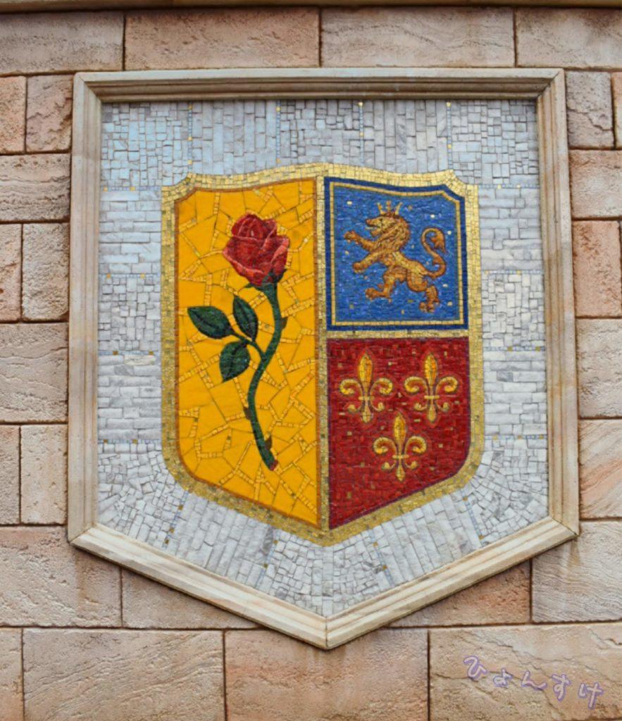 美女と野獣 お城の紋章