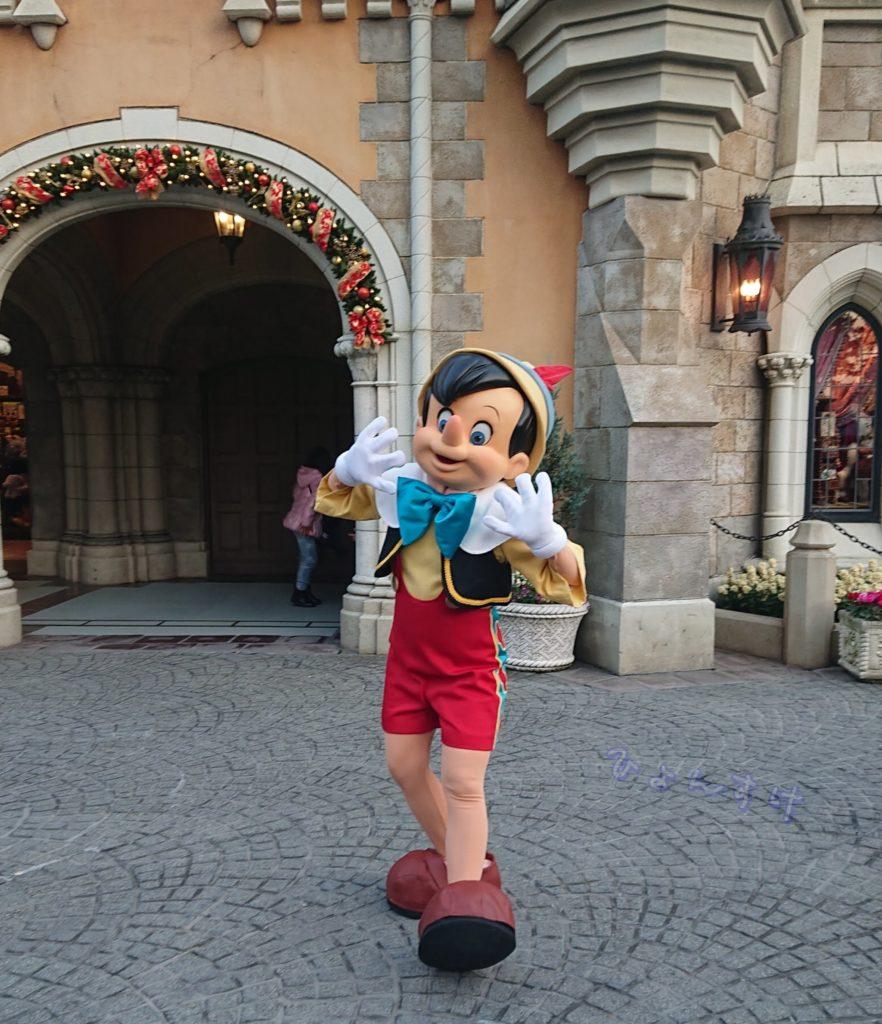 ディズニーランド:ピノキオ
