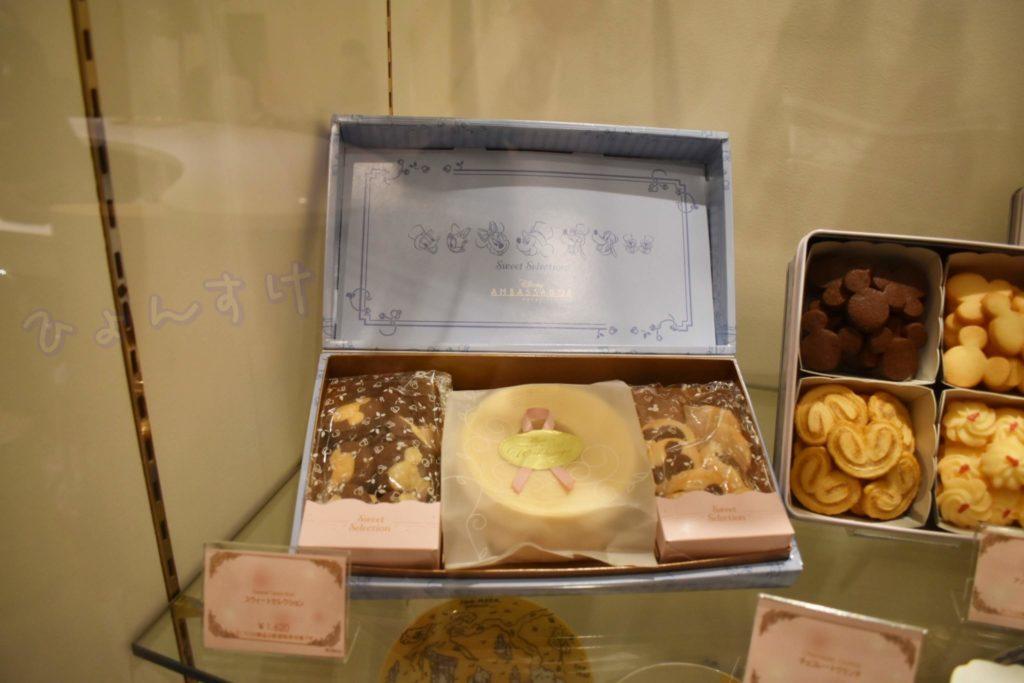 ディズニーアンバサダーホテルブライダルフェア:引き出物・引き出菓子