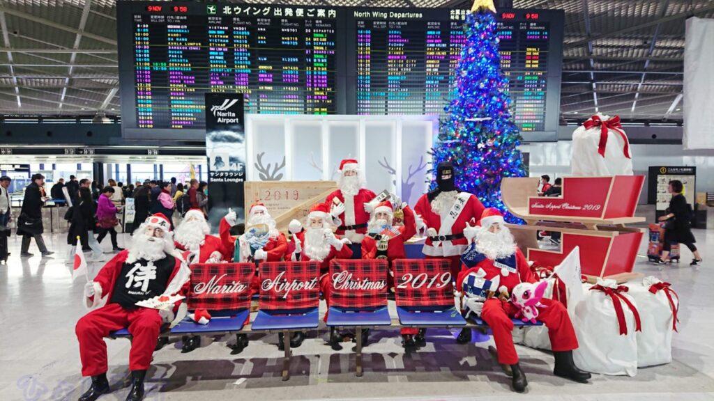 成田空港 クリスマス