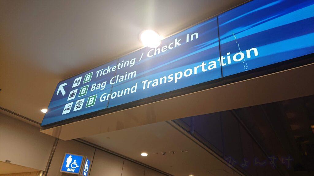 WDW旅行 オーランド空港到着
