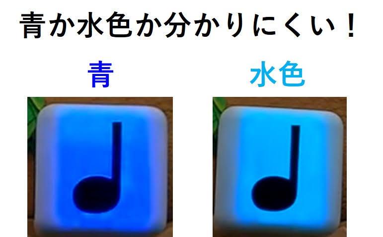 USJ マリオエリア 音符ブロック  青と水色