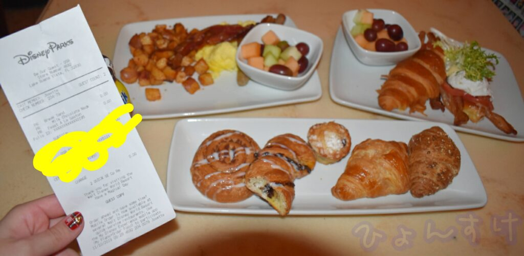 WDW MK ビーアワゲストレストラン(BeOurGuestRestaurant) 料理メニュー
