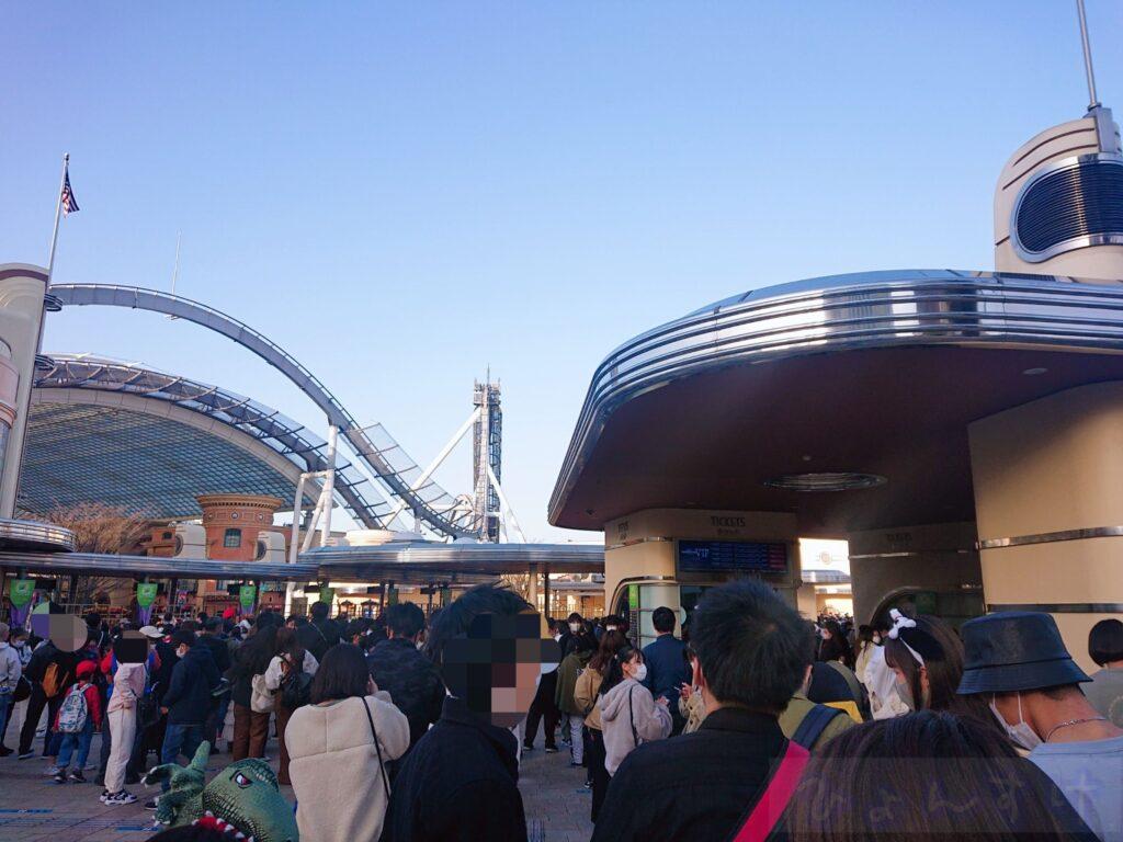 USJ(ユニバ)マリオグランドオープン日