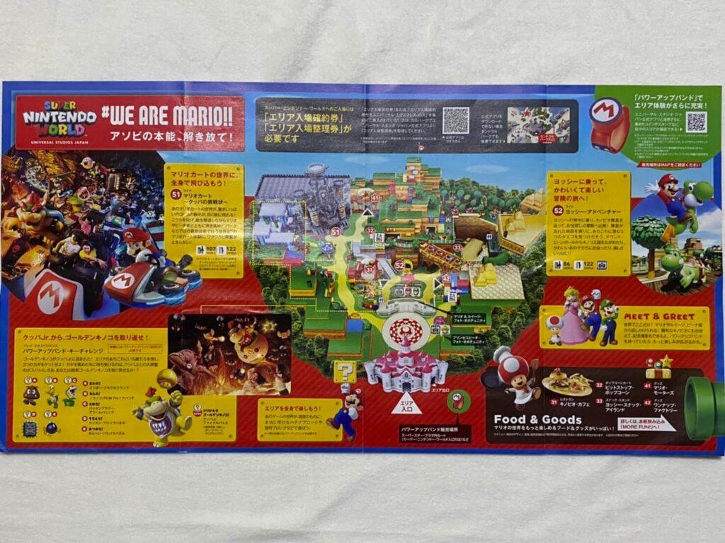 USJ スーパー・ニンテンドー・ワールドマップ パンフレット