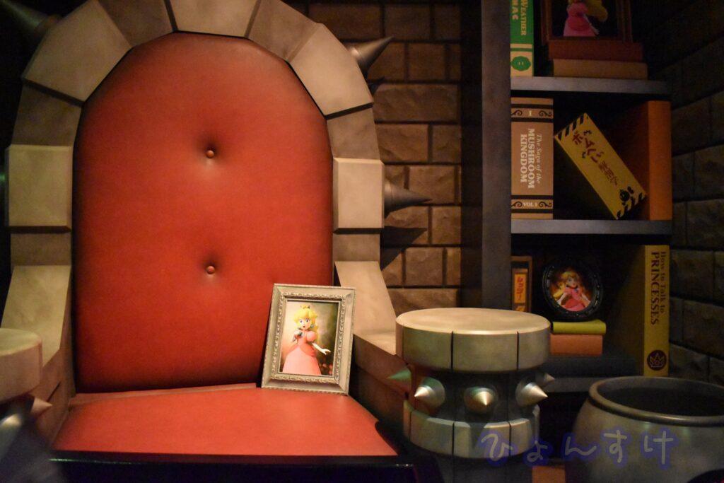 USJ マリオエリア マリオカート クッパの書斎