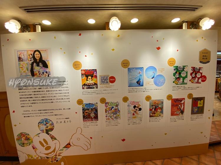 ディズニーストア「Disney FAN 30th anniversary FAN! FAN! FAN!」 心斎橋店