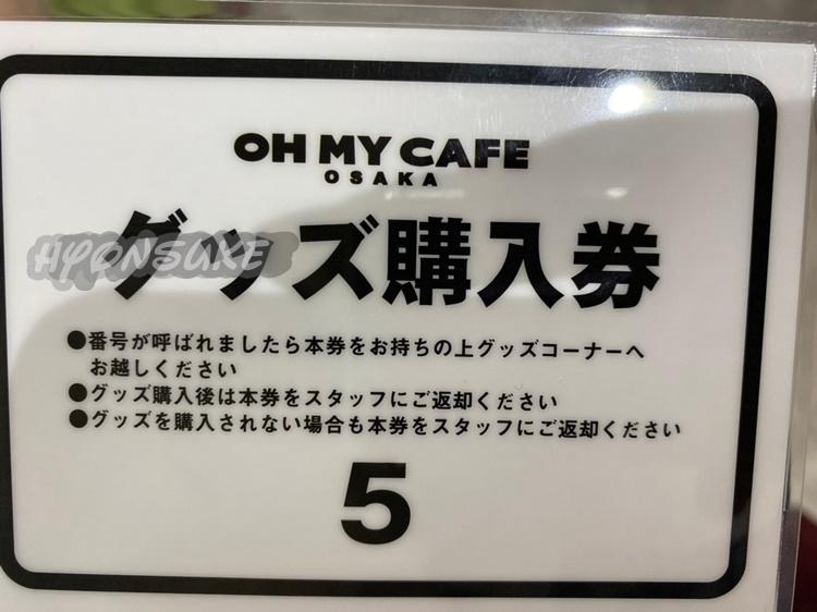 ラプンツェルカフェ「OHMYCAFE」