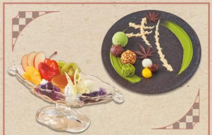 USJ鬼滅の刃コラボレストラン「藤の花の食事処」USJ公式
