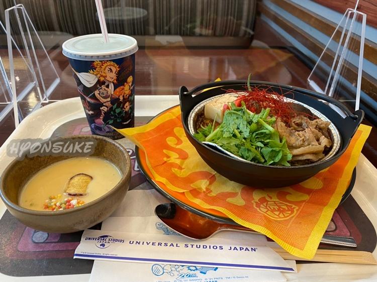 USJ 鬼滅の刃レストラン スタジオ・スターズ・レストラン「うまい! うまい! 牛鍋&焼きカレーセット」