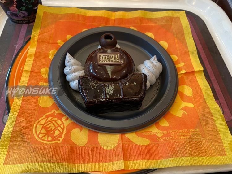 USJ 鬼滅の刃レストラン スタジオ・スターズ・レストラン「闇を往く無限列車 ~カシスムース&チョコレートケーキ~」