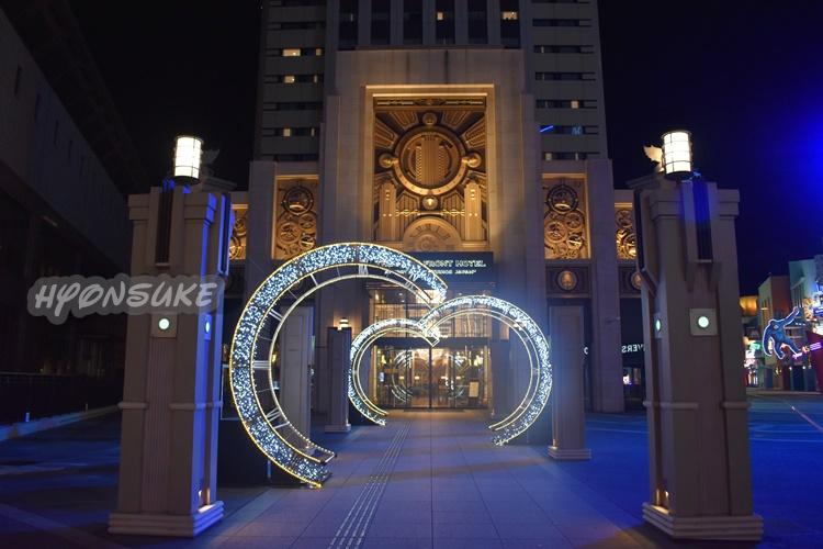 ザ・パークフロントホテル・アット・ユニバーサルスタジオジャパン(the park front hotel at universal studio japan)