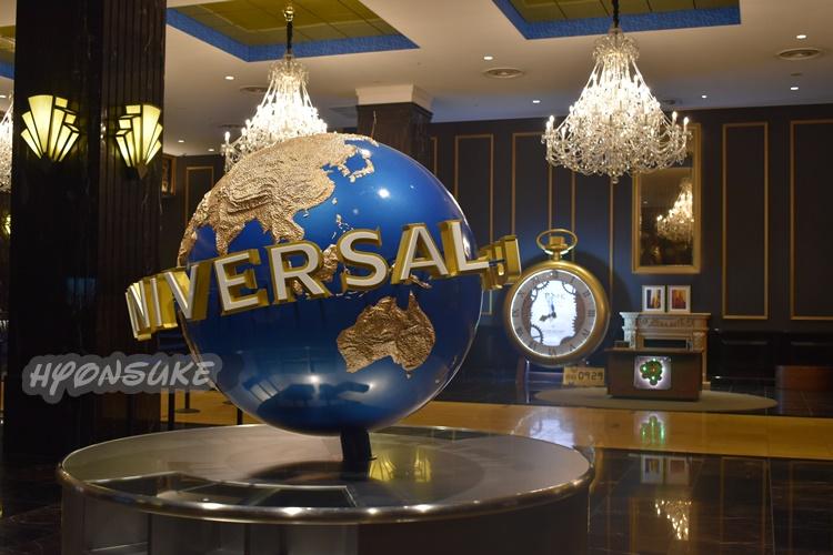 パークフロントホテル usjホテル ロビー