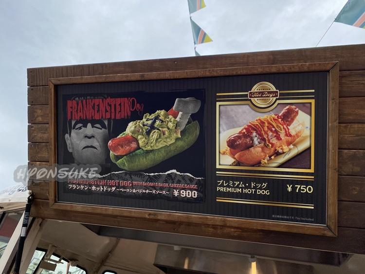 USJ ハロウィン食べ歩きフード パークフード「フランケン・ホットドッグ ~ベーコン&バジルチーズソース~」