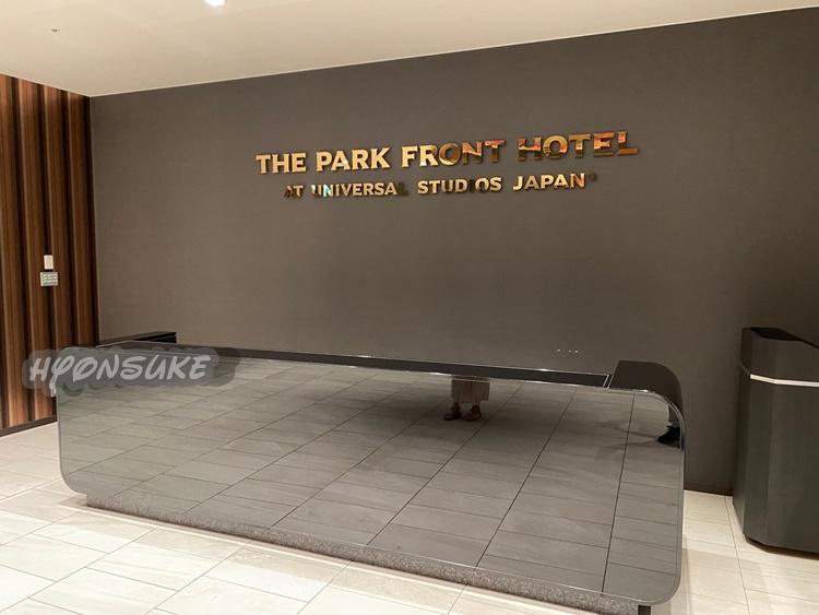 パークフロントホテル usjホテル ラスベガスをイメージした2階エントランス