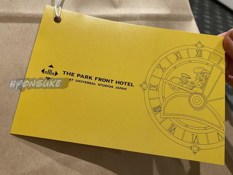 ザ・パークフロントホテル・アット・ユニバーサルスタジオジャパン(the park front hotel at universal studio japan)アニバーサリープラン
