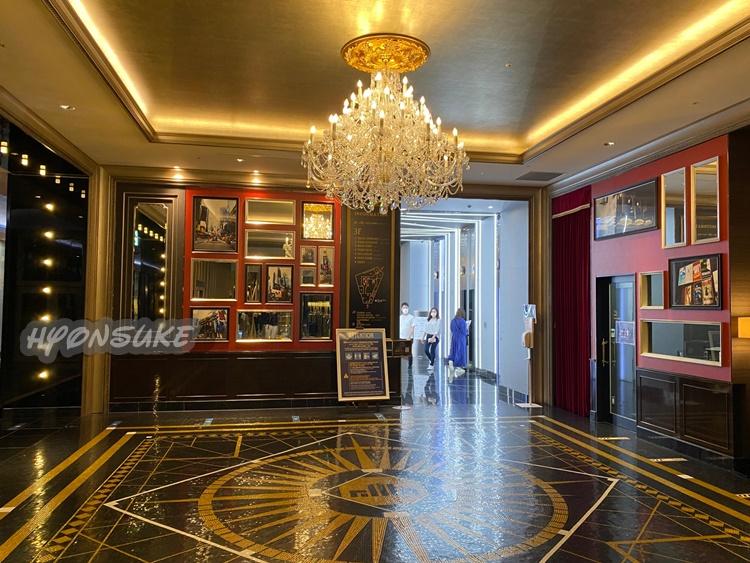 パークフロントホテル usjホテル